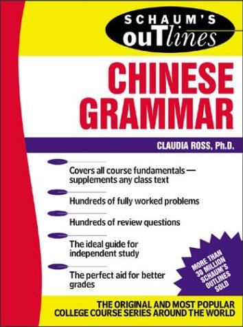 Schaum's Outline of Chinese Grammar (Paperback)