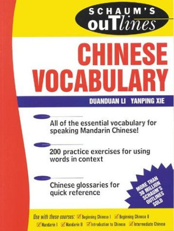 Schaum's Outline of Chinese Vocabulary (Paperback)
