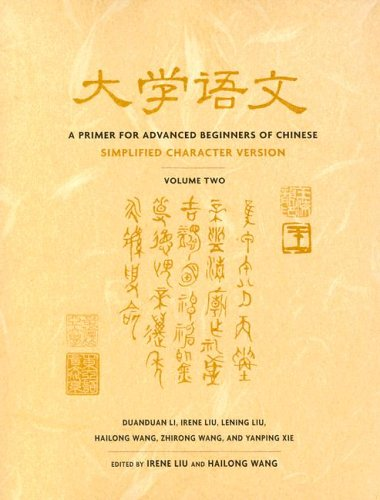A Primer for Advanced Beginners of Chinese, Simplified Characters: Vol. 2 (Asian Studies Series) (Paperback)