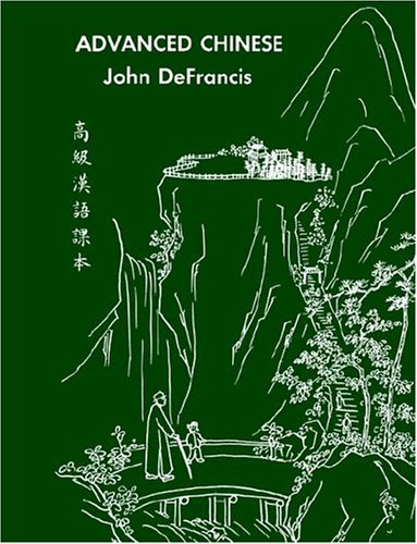 Advanced Chinese (Paperback)
