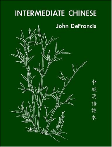 Intermediate Chinese (Yale Language Series) (Paperback)