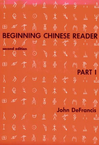 Beginning Chinese Reader (Beginning Chinese Reader, Part I) (Paperback)