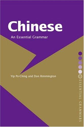 Chinese: An Essential Grammar (Routledge Grammars) (Paperback)