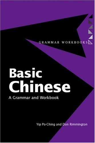 basic chinese a grammar and workbook pdf