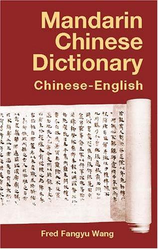 The Best Way to Buy Rosetta Stone - Learn Chinese (Mandarin) (Level 1, 2, 3, 4 & 5 Set)