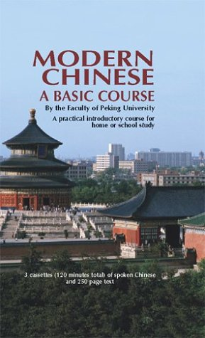 Modern Chinese (Cassette Edition) : A Basic Course (Dover Little Activity Books) (Paperback)