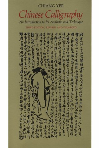 Chinese Calligraphy; An Introduction to Its Aesthetic and Technique. (Paperback)