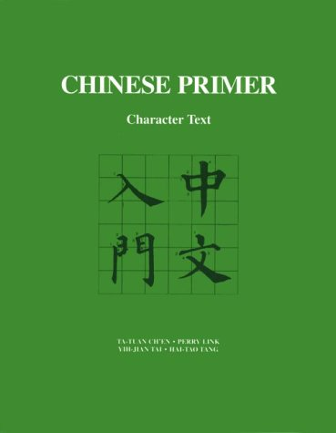 Chinese Primer: Character Text (Paperback)