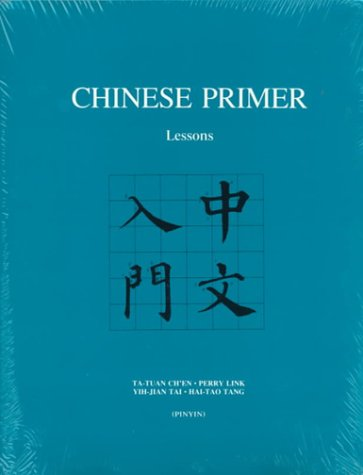 Chinese Primer: The Pinyin (3 Volume Set) (Paperback)