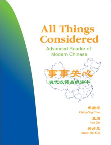 All Things Considered: Advanced Reader of Modern Chinese. (Paperback)