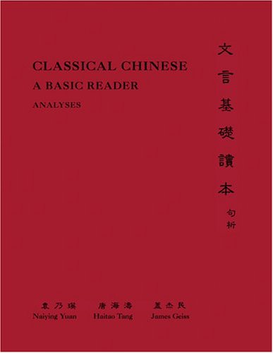 Classical Chinese : A Basic Reader in Three Volumes (Paperback)