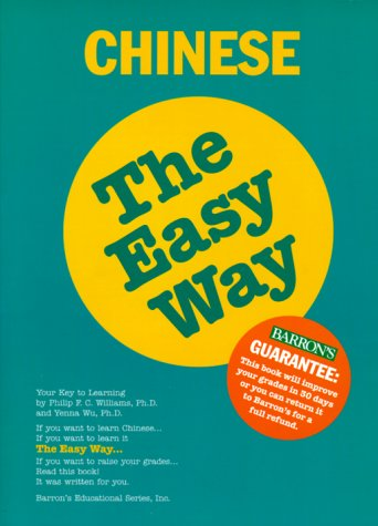 Chinese the Easy Way (Easy Way Series) (Paperback)