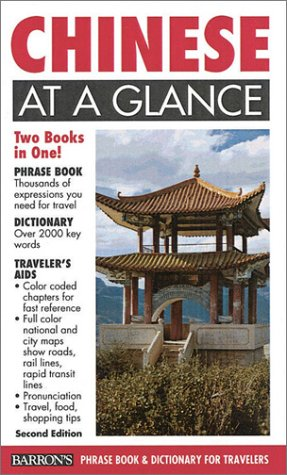 Chinese At a Glance (Paperback)