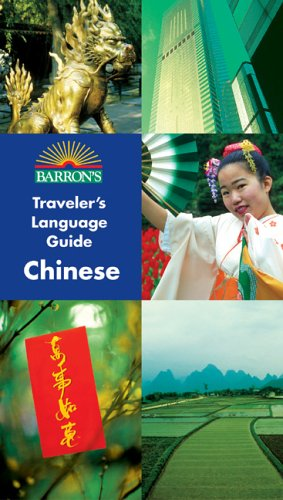 Barron's Traveler's Language Guide -- Mandarin (Barron's Traveler's Language Guides) (Paperback)