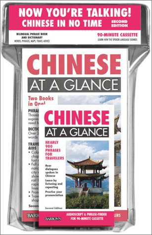 Now You're Talking Chinese in No Time (Paperback)