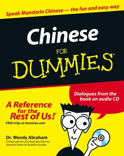 Chinese For Dummies  (For Dummies (Language & Literature)) (Paperback)