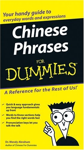 Chinese Phrases For Dummies (For Dummies (Language & Literature)) (Paperback)