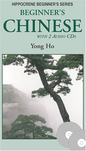 Beginner's Chinese with 2 Audio CDs (Paperback)