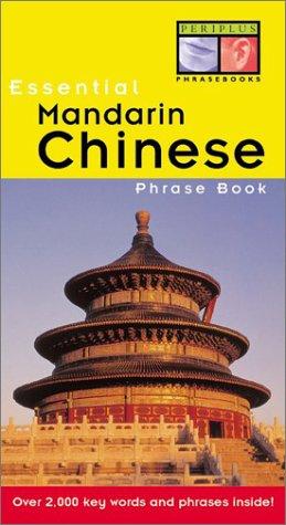 Essential Mandarin Chinese Phrase Book (Periplus Essential Phrase Books) (Paperback)