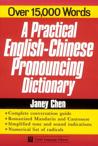 A Practical English-Chinese Pronouncing Dictionary: English, Chinese Characters, Romanized Mandarin and Cantonese (Tuttle Language Library) (Paperback)