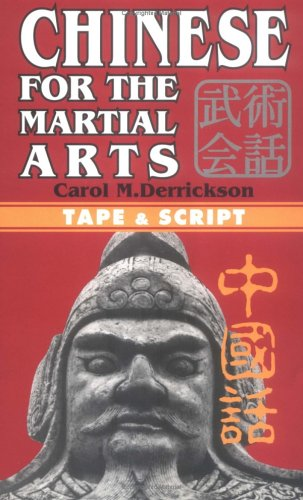 Chinese for the Martial Arts (Audio Cassette)