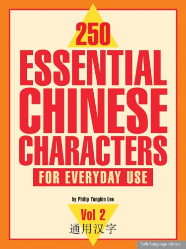 250 Essential Chinese Characters For Everyday Use: Volume 2 (Paperback)
