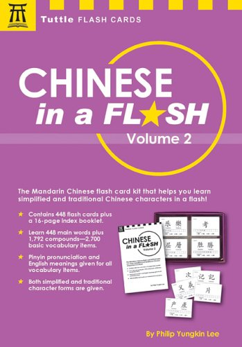 Chinese in a Flash, Vol. 2 (Tuttle Flash Cards)