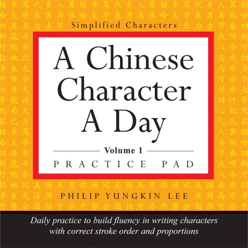 A Chinese Character a Day Practice Pad: Volume 1 (Paperback)