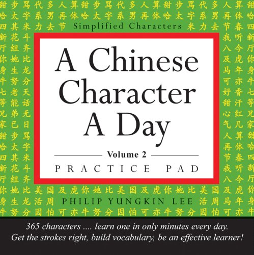 A Chinese Character A Day Practice Pad: Volume 2 (Paperback)