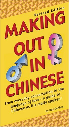 Making Out in Chinese (Making Out (Tuttle)) (Paperback)