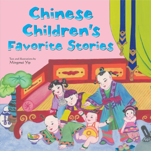 Chinese Children's Favorite Stories (Children's Favorite Stories) (Hardcover)