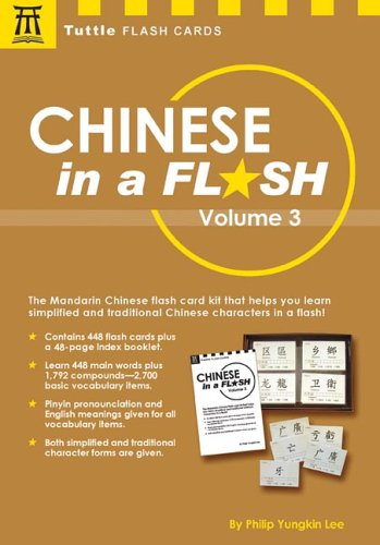 Chinese in a Flash Vol. 3 (Paperback)