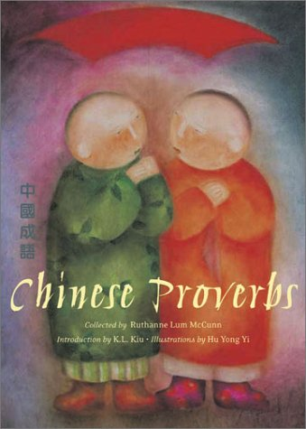 Chinese Proverbs (Hardcover)