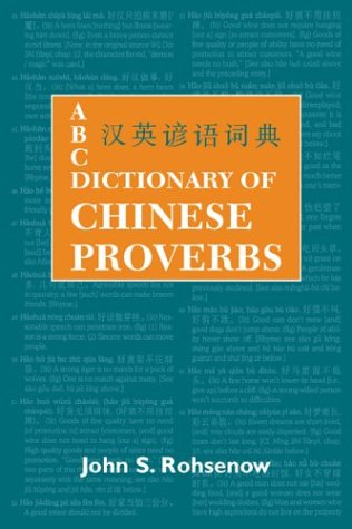 ABC Dictionary of Chinese Proverbs (ABC Chinese Dictionary Series) (Paperback)