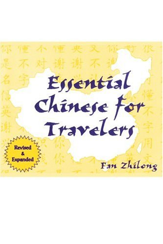 Essential Chinese For Travelers (Paperback)