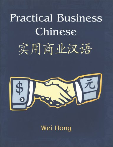 Practical Business Chinese (Paperback)