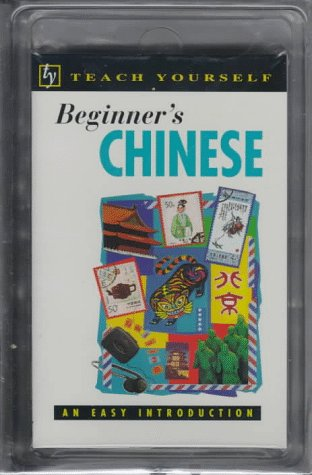 Teach Yourself Beginner's Chinese (Paperback)