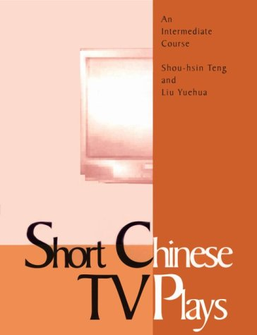 Short Chinese TV Plays: An Intermediate Course - Textbook (C & T Asian Literature Series) (Paperback)