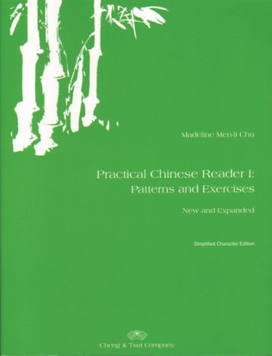 Practical Chinese Reader, Book 1: Patterns & Exercises (Traditional Character Edition) (Paperback)