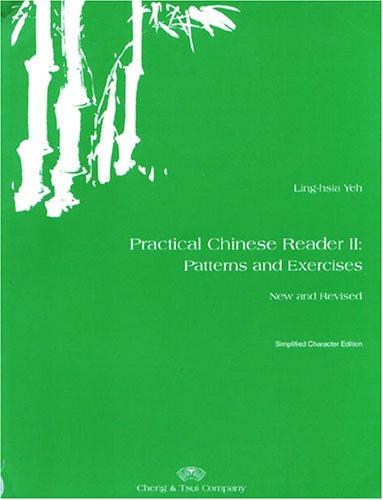 Practical Chinese Reader II : Patterns and Exercises Simplified Character Edition (C & T Asian Language Series) (Paperback)