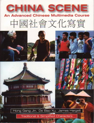 China Scene: An Advanced Chinese Multimedia Course (C and T Asain Language Ser) (Paperback)