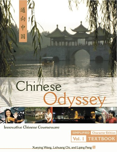Chinese Odyssey: Innovative Language Courseware Simplified (Paperback)