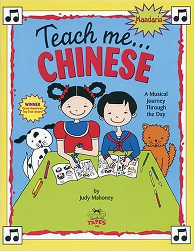 Teach Me Chinese (Paperback and Audio CD): A Musical Journey Through the Day