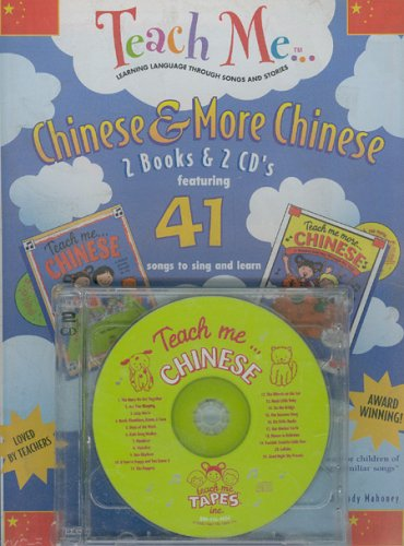 Chinese & More Chinese: 2 Pack (Teach Me) (Paperback)