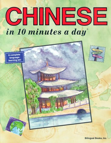 Chinese in 10 Minutes a Day (10 Minutes a Day) (Paperback)