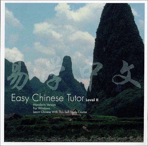 Easy Chinese Tutor II (Mandarin) (CD-ROM) (CD-ROM)