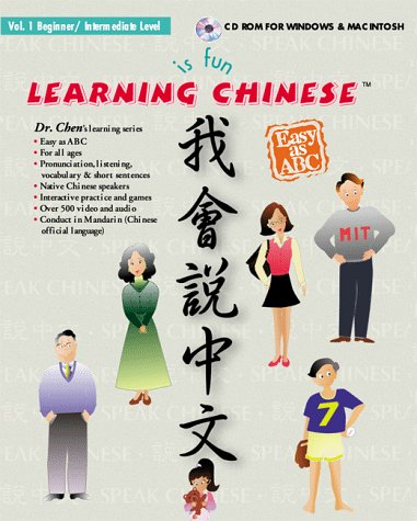 Learning Chinese is Fun Vol.1 (CD-ROM)