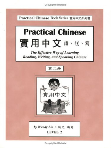Practical Chinese: Traditional Character for Level 2 (Paperback)