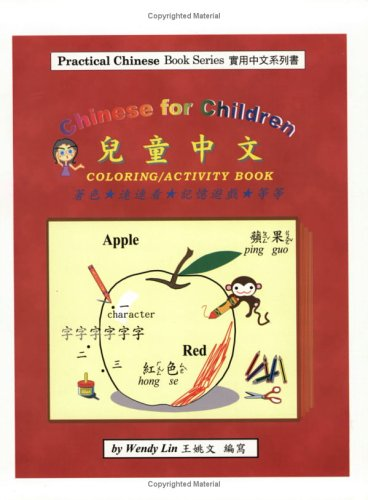 Chinese for Children (Paperback)