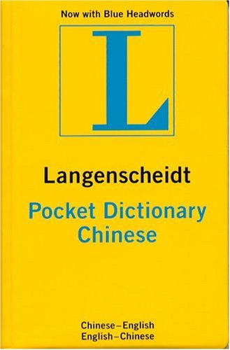 Langenscheidt's Pocket Dictionary Chinese/English English/Chinese (Turtleback)